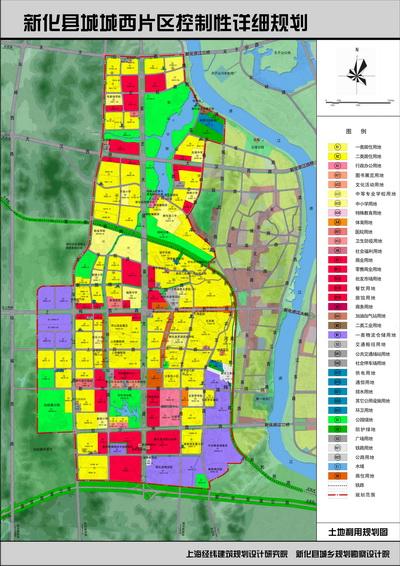 新化网吧杀父_新化县城西片区控制性详细规划公示-新化房产网